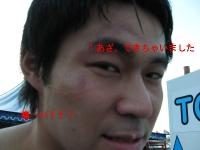 Kobenewsanchoraotan